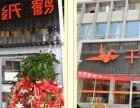 千纸鹤烤肉加盟店 千纸鹤烤肉加盟费多少钱