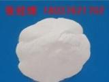 供应烟雾脱硫氢氧化钙厂家