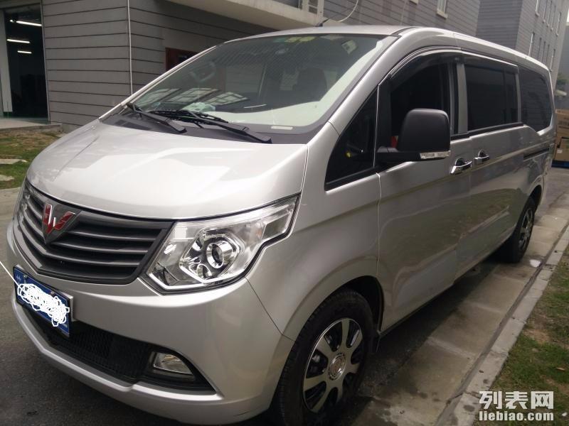 南京面包车出租 小型搬家服务13809041985
