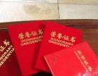 广州南沙区专科+本科+学位成人学历+学习工作两不误