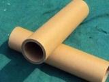 H专业供应纸罐纸管纸筒 纸罐纸管纸筒 化