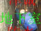 天津津诚专业防水公司承接各种新旧屋面保证质量欢迎来电咨询