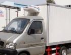 鞍山的冷藏箱式车的介绍,厂家直销