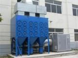 脉冲滤筒除尘器设备厂家直销