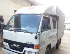 江铃轻卡 2013款 2.8L 手动 货车 江铃货车转让,带助力
