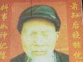 王老八字(从事70多年,假一赔十)