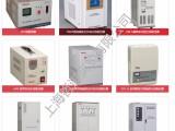 上海人民电器销售漏电断路器RMM