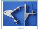 HZ**塔用紧固件 光缆金具挂点金具 紧固夹具