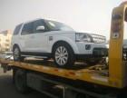 轿车托运较新资讯 西安到兖州的轿车托运公司能托运吗