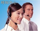 天津LG冰箱(各中心)~售后服务热线是多少电话?