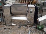 出售二手混合机-各种型号混合机回收
