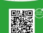 【中国石化加油卡8.8】加盟官网/加盟费用