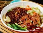 陕西biangbiang面剪刀面罐罐面技术培训到嘉诺餐饮