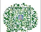 2018年桂林电子科技大学函授报名联系蒙老师