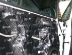 温州汽车音响改装本田艾力绅升级原车喇叭汽车隔音改装