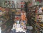 集贸后门 百货超市 商业街卖场