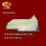 北京砖机配件耐磨合金农机刀片合金耐磨砖机口功力60