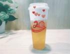 投资创业Coco都可奶茶加盟成功率高的品牌!
