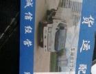 3米2小货车空车配货