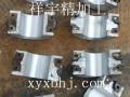 锡基巴氏合金优质产品轴套轴瓦专业厂家浇铸