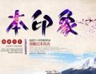 日本旅游,商务签证申请找谁办理方便?