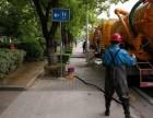 滨海县市政道路管网清淤 管道改建潜水封堵保养管道