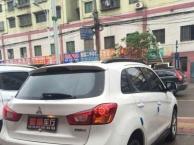 三菱 ASX劲炫 2013款 1.6 手动 两驱标准型首付低速豪