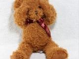 让利10%精品泰迪熊热卖填充毛绒玩具 50cm正版害羞熊 限量销