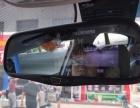 李经理:大屏导航,行车记录仪,地图升级,智能云镜