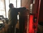 福州280型茶籽专用液压榨油机