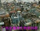 南宁工程机械设备回收有限公司