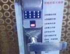 福安市金指锁业福安开锁修锁换锁服务中心