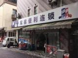 低價面議個人急轉西湖留下大龍駒塢商業街店鋪90平超市便利店