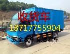 上海哪里有回收货车的地方 上海平板货车回收