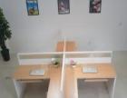 办公桌员工位卡座工作位员工桌职员桌六人位屏风位