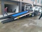 湛江24小时汽车道路救援维修补胎搭电送油拖车