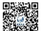 聊城注册离岸公司 离岸账户 国内外商标 美金结汇