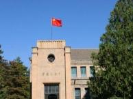 青海、宁夏、内蒙、陕西 四省联游 品质专列十日游