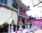 萍乡金典婚庆 婚礼布置+司仪+摄像+跟妆=2998
