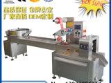 自动理料糖果包装机 KT-250C振动盘