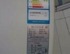 新买的万和热水器,非常新因为装燃气暂时不用了便宜处