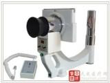 批发和销售低剂量手提式X光机