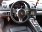 保时捷Cayman 2013款 2.7 双离合-美女一手跑车车况