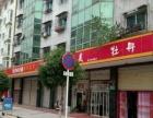 梓潼 翠云路西段 商业街卖场 212平米