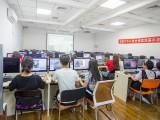 东莞达内UID设计师培训课程多少钱