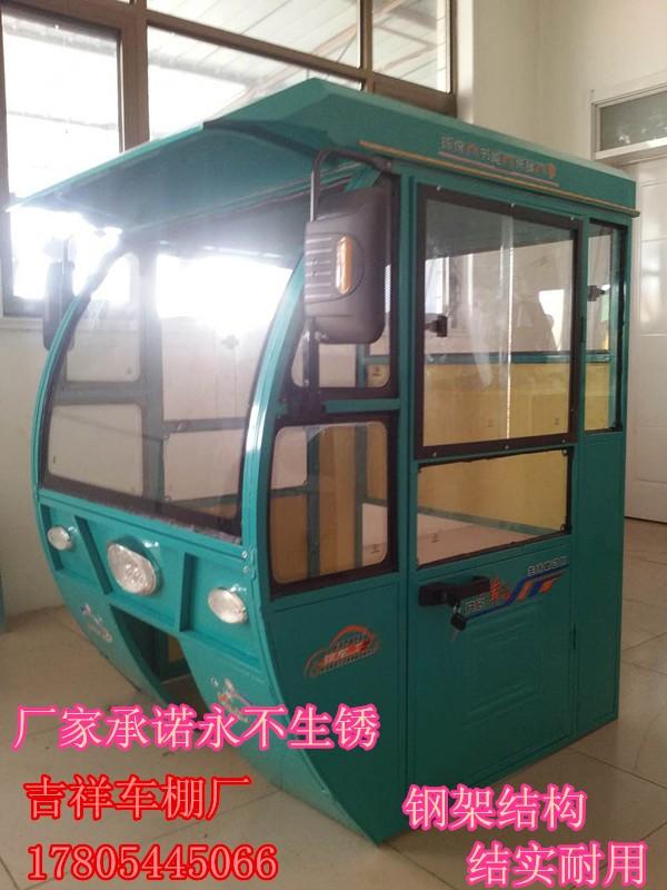 三轮车棚透明雨篷 电动三轮遮阳棚生产厂家直销