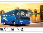 奉贤区租车公司班车 企业班车 卖场超市班车看房班车出租