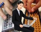 郑州郑东新区代理记账公司一般一个月收费多少