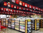 厂家直销 文体超市货架 文具店货架 学生用品货架