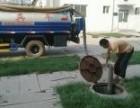 宝山共康附近疏通马桶修理部